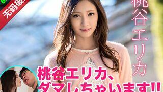 [无码破解]KRVS-002 桃谷エリカ、ダマしちゃいます!!