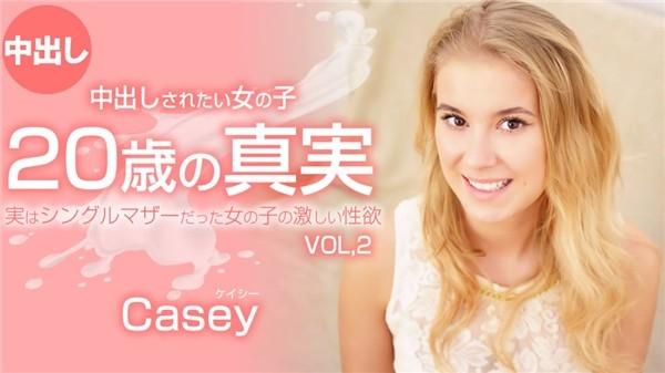 金8天国 3241 プレミア先行配信 20歳の真実 中出しされたい女の子 VOL2 Casey Northman / ケイシー