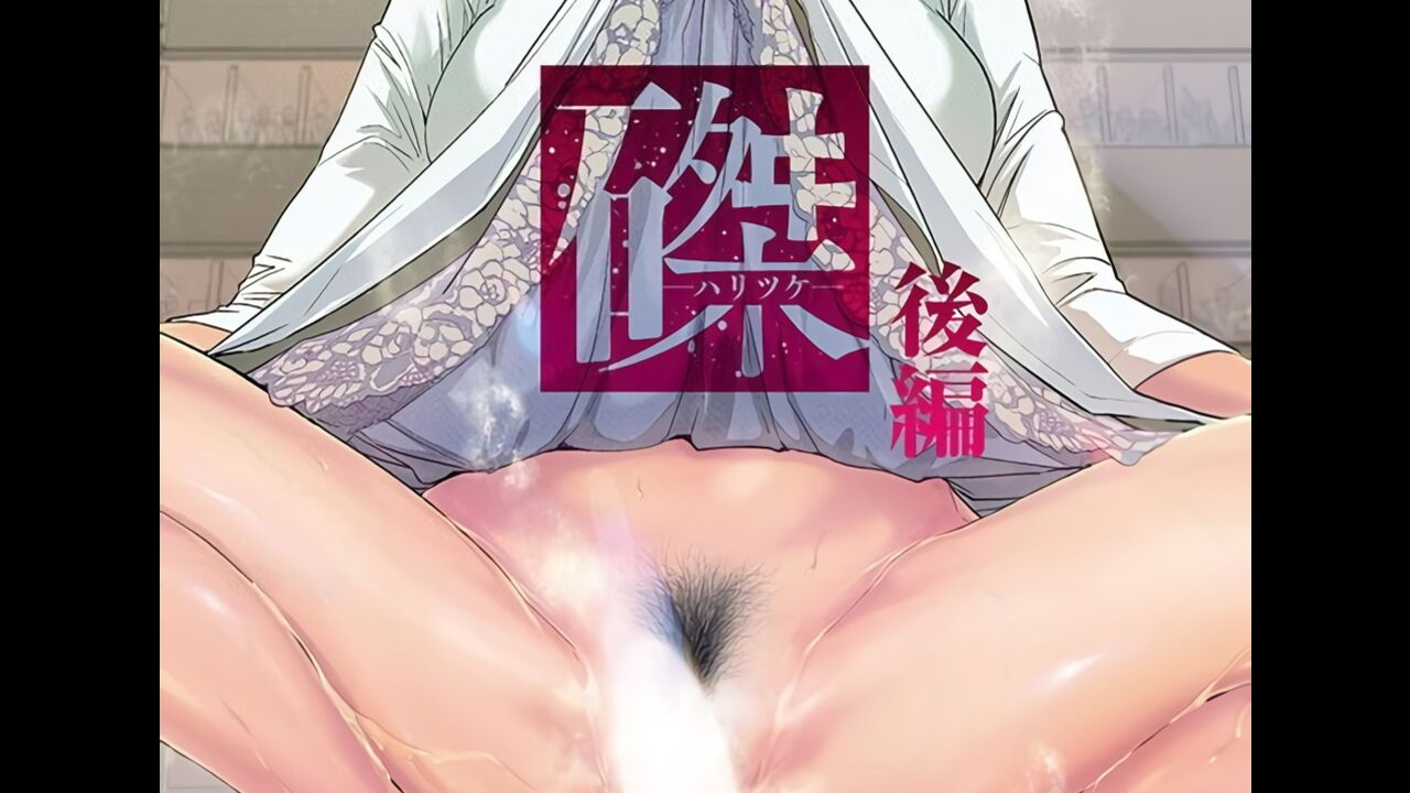 [桜都字幕组][200703][7月][Queen Bee]磔(ハリツケ) 後編