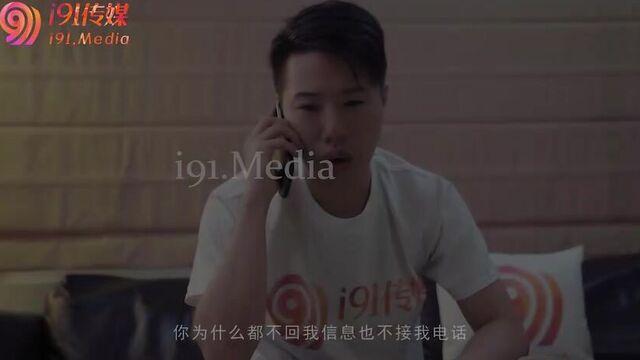 國産麻豆AV(麻豆番外)母子亂倫-甯洋子