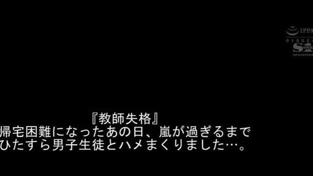 OFJE-300 三上悠亜4周年メモリアルベスト最新全12タイトル72コーナー480分スペシャル-2