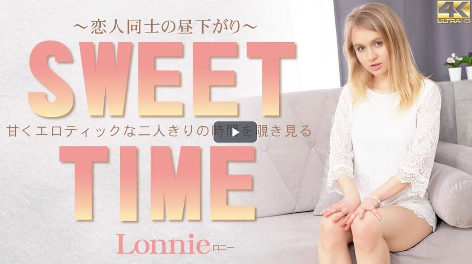 金8天國 3370 甘くエロティックな二人きりの時間を覗き見る SWEET TIME 戀人同士の晝下がり Lonnie / ロニー