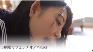 s-cute-828_miruka_02 ノーブラ制服でフェラチオ/Miruka
