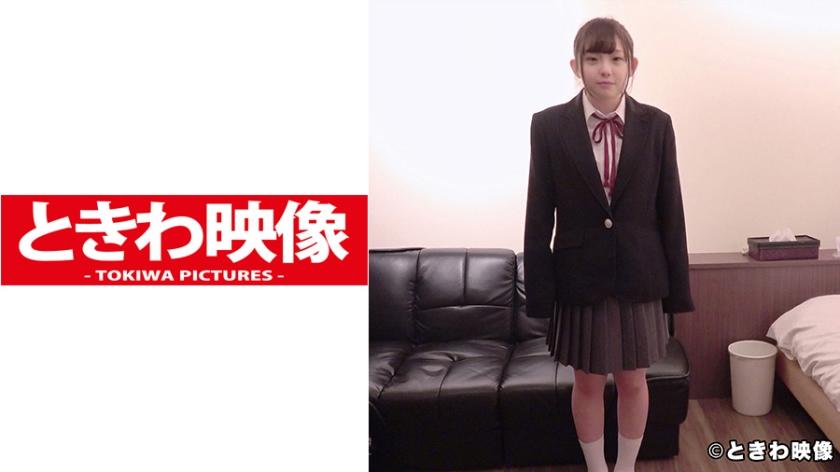 491TKWA-072 可愛らしいミニマム系発育途上の女の子と制服SEX