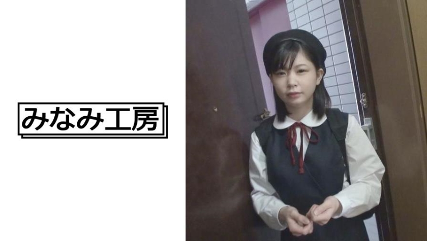 492JCHA-066 ゲスくず野郎と美少女 3