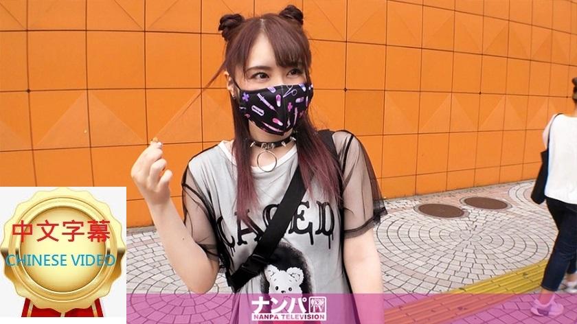 200GANA-2319C 在新宿火車站門口用免費服務的名義搭訕到可愛妹子到賓館為愛鼓掌