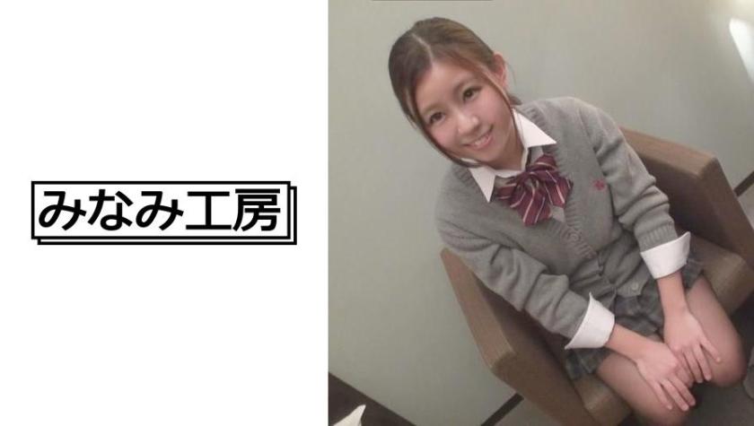 492JCHA-038 エロ動画に撮られるJKがうぶな訳がない!5