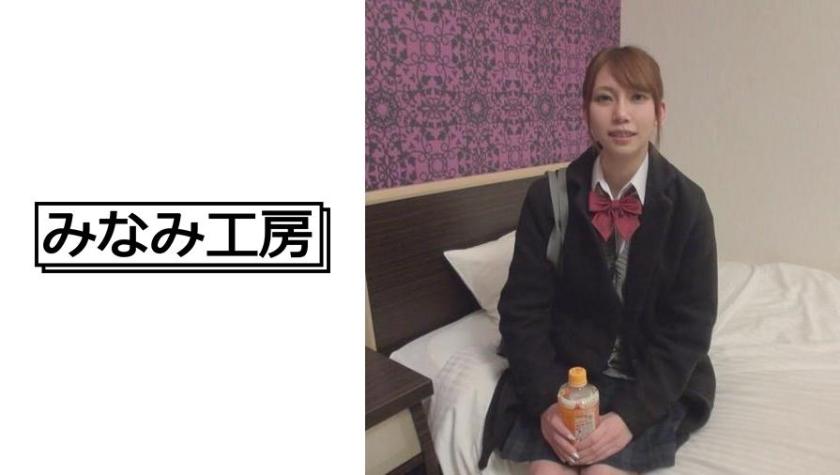 492JCHA-041 エロ動画に撮られるJKがうぶな訳がない! 7