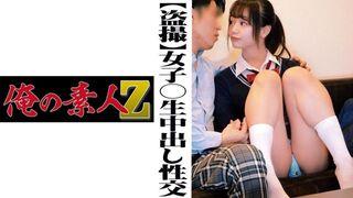 230OREC-752 まりなちゃん