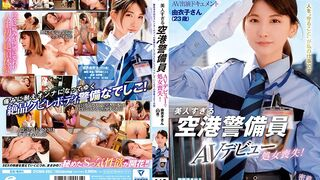 DVDMS-662 美人すぎる空港警備員 由衣子さん(23歳)AVデビューで処女喪失!働く女AV出演ドキュメント 腹筋浮き出るスレンダーボディの警備なでしこがSEXにどハ