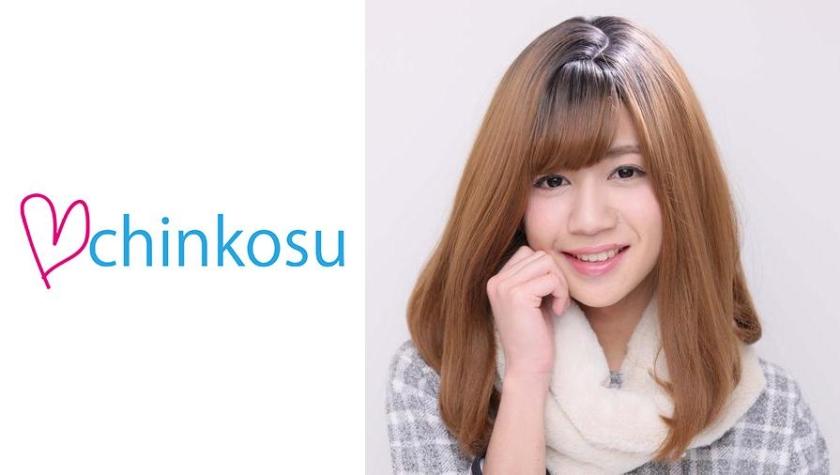516CHIN-009 【女装子】ノンケ美男子、初めての女装&初めてのアナルSEX