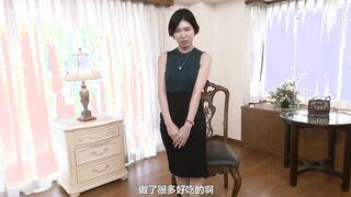 JRZE-038C 初拍人妻檔案 芳根舞