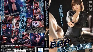 ATID-480 BBP ビッグブラックペニスに堕ちた女捜査官 深田結梨