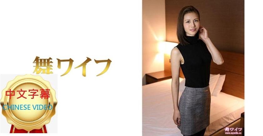 292MY-472C 神咲彩香 2