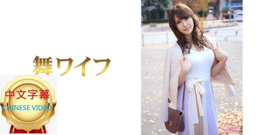 292MY-487C 小野麻美 1