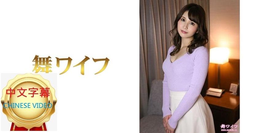 292MY-488C 小野麻美 2