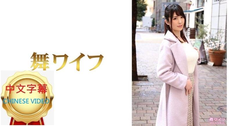 292MY-497C 三苦穗乃香 1