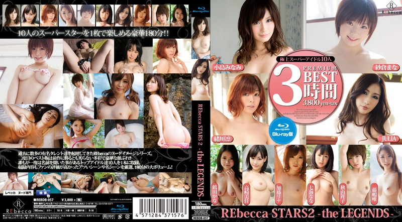 REBDB-057 REbecca STARS2-the LEGENDS-